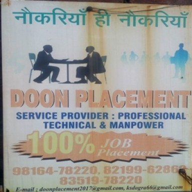 Doon Placement